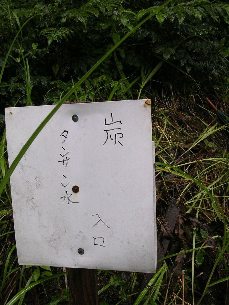 Dscn1669_1
