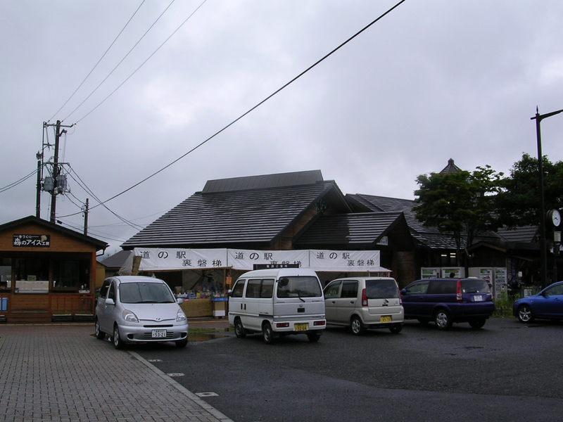 Dscn1687