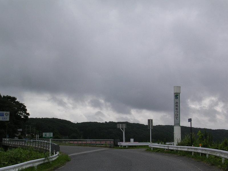 Dscn1705