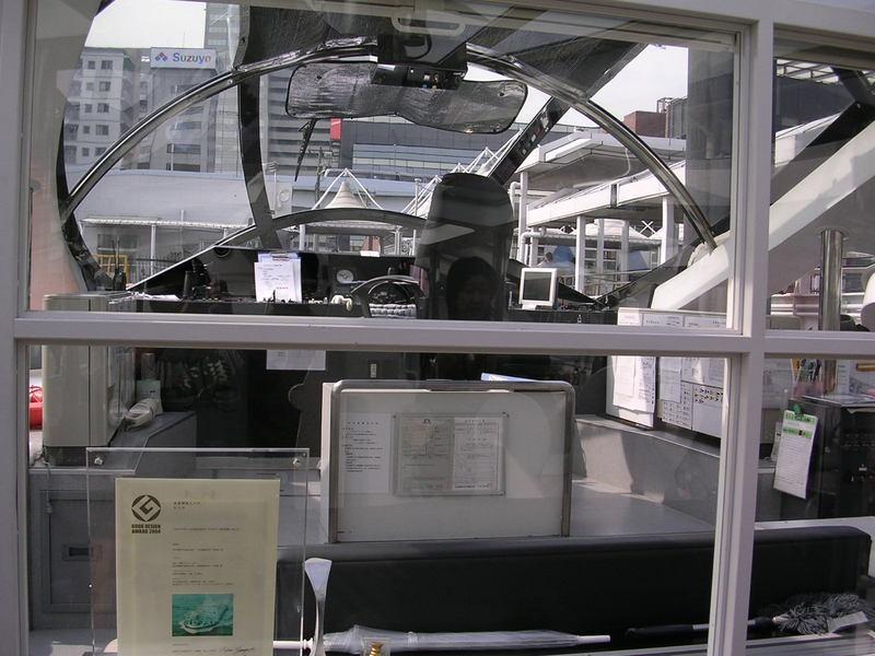 Dscn2049